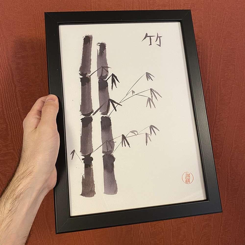 Bamboo Twin